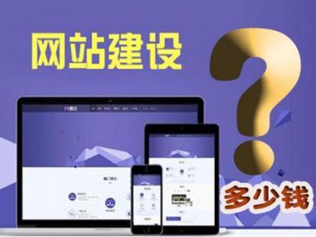 滦州网站建设
