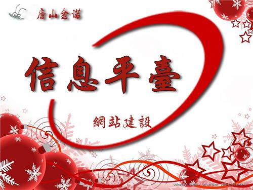 滦州信息平台-滦州综合信息搜索发布平台